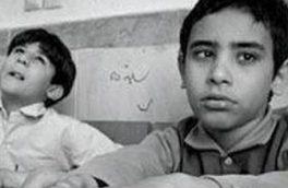 روستایی در ایران که کودکانش 3 قرن است نابینا متولد می شوند ! + عکس