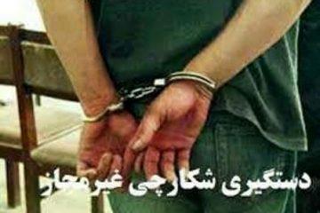 دستگیری شکارچی متخلف عامل مصدومیت محیط بان محمودآبادی