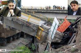 تاوان خسارات سیل را باید وزیر راه و شهرسازی پس بدهد/ آخوندی از وزارت راه برود