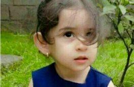 جزئیات تکاندهنده قتل ترنم 3 ساله توسط ناپدری / دادستان قائم شهر چه گفت؟