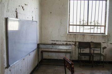 تحصیل در مدارسی که از سال 85 حکم تخریب گرفته!