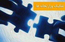 جدایی «راه» از «مسکن»؛ بی راههای که به خانهدار شدن مردم ختم نمیشود