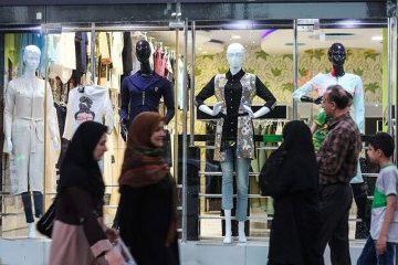 پلمب فروشگاه مانتوهای نامتعارف در شمال تهران