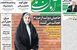 سلحشوری: مردم عراق و سوریه، ایران را لعن و نفرین میکنند
