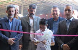 شرکت فولاد پرنا سقف در دهه فجر به افتتاح رسید