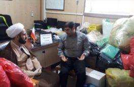 اهدای ۱۰۰۰ عدد ماسک و اقلام بهداشتی به ستاد مبارزه با کرونا شهرستان نور