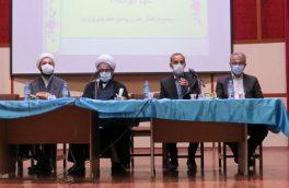 شورای اداری شهرستان نور برگزار شد