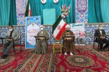 تحول در سایه فرهنگ دینی رخ می دهد/ بررسی اِلمان میدان امام خمینی شهر نور