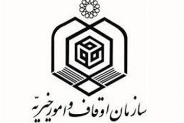 متن کامل حکم دیوان عدالت اداری و نظر شورای نگهبان درباره اراضی مورد اختلاف جهاد کشاورزی و اوقاف