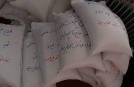 توزیع 70 کیسه برنج در طرح شهید سلیمانی در بلده