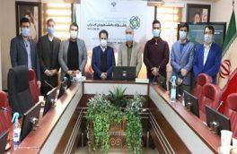 مراسم رونمایی از سامانه ملی باشگاه دانشجویان در دانشگاه مازندران