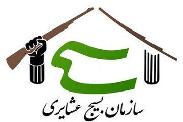 هیئت اندیشه ورز سازمان بسیج عشایری مازندران راه اندازی شد