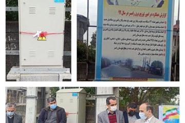 پروژه های امور توزیع نیروی برق شهرستان رامسر افتتاح شد