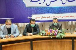رقابت 123 نفر برای رسیدن به کرسی شورای شهر شهرستان نور